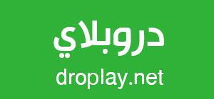 droplay